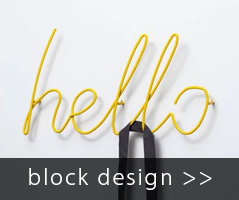 Block Products